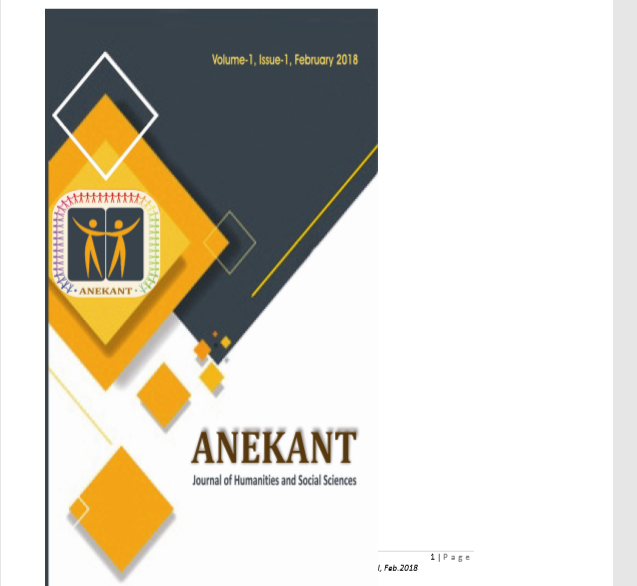Anekant Journal - Volume-1, Issue-1, Febuary 2018