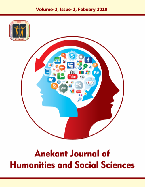 Anekant Journal - Volume-2, Issue-1, Febuary 2019