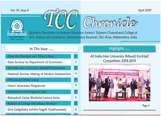 TCC Chronicle April 2019